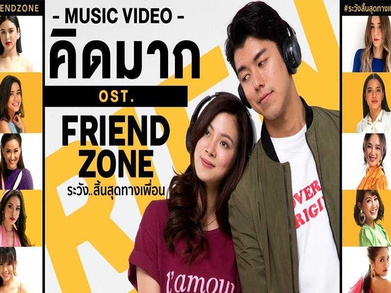 Movie zone the friend 10 Movies