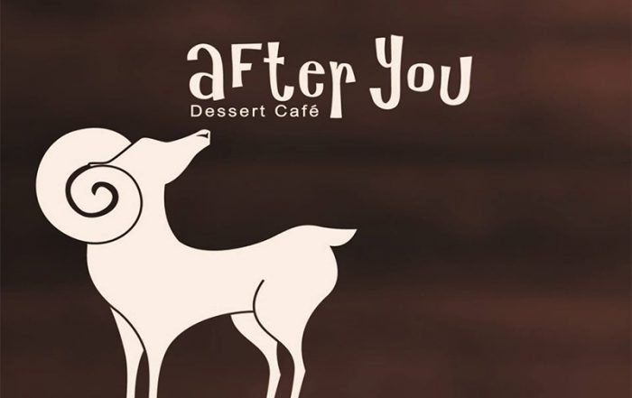 After You restaurant