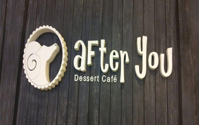 Dessert Cafe After You