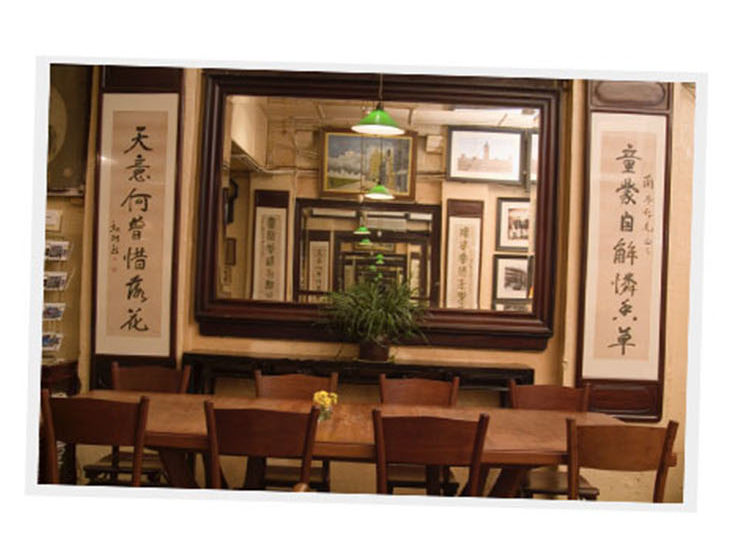 Feng shui mirrors in Old China Cafe