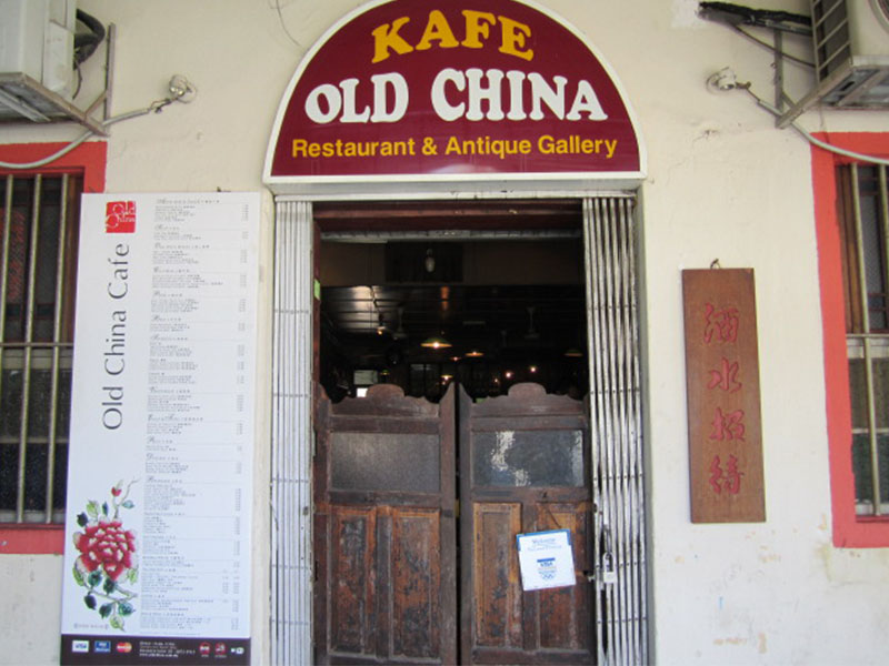 Entry of the Old China Cafe